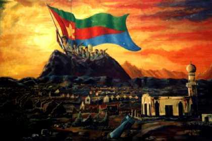 History of Eritrea